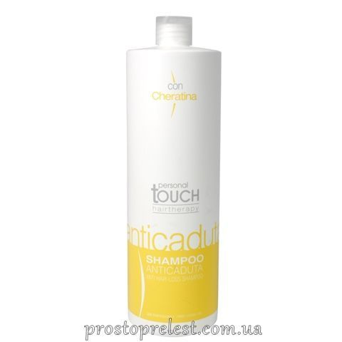 Punti di Vista Personal Touch Anti Hair-Loss Hair Therapy Shampoo - Шампунь от выпадения с кератином