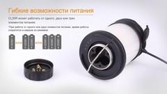 Купить лучший кемпинговый фонарь Fenix CL30R от производителя с доставкой.