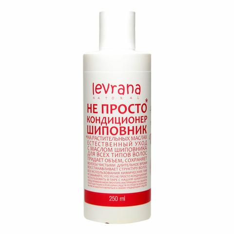 Levrana, Не просто Кондиционер для волос Шиповник, 250мл