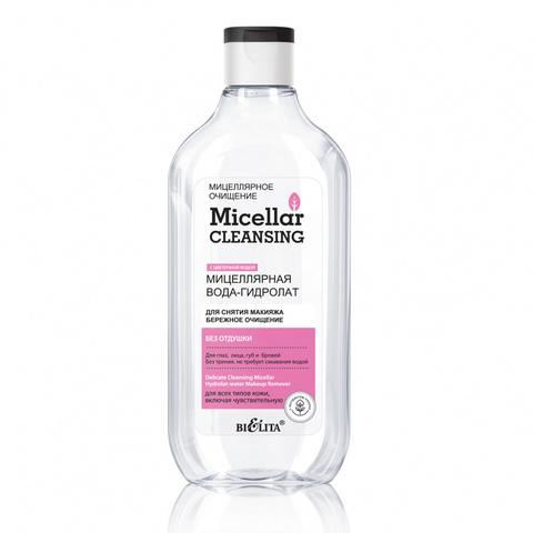 Белита Micellar cleansing Мицеллярная вода-гидролат для снятия макияжа «Бережное очищение» 300мл