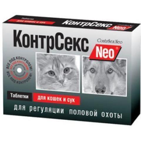 КонтрСекс Neo кошки-суки №10