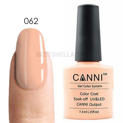Canni Canni, Гель-лак № 062, 7,3 мл 062.jpg