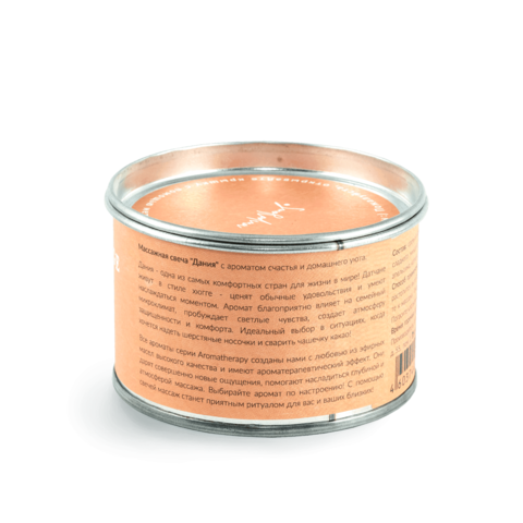 Свеча для аромамассажа - счастье и домашний уют Дания, SmoRodina