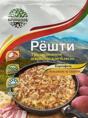 Рёшти (картофель с беконом и сыром) 'Кронидов', 400г
