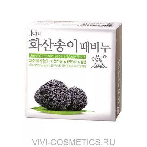Мыло для с вулканическим пеплом   Mukunghwa Jeju Volcanic Scoria Body Soap (100g)