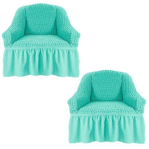 Чехол на два кресла, бирюзовый