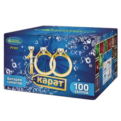 100 Карат (0,8