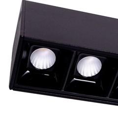 Магнитный трековый светильник RL-FL004 20W (48V)