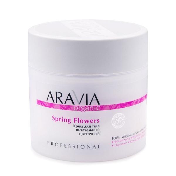 Крем для тела питательный цветочный Aravia Organic Spring Flowers 300мл
