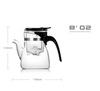 SAMADOYO B-02 гунфу чайник 600 мл