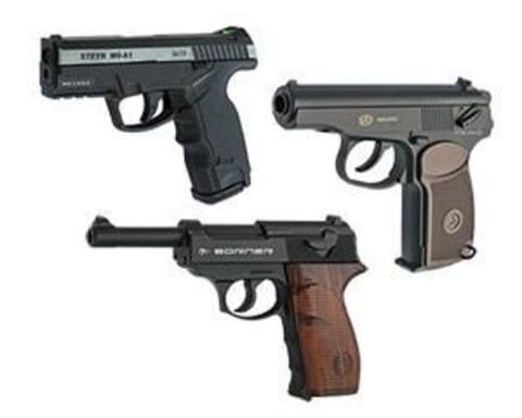 Купити пневматичні пістолети