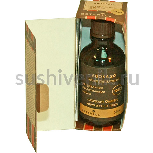 Avocado oil / Persea gratissima oil