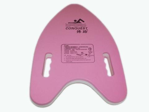 Доска для плавания: BL3A