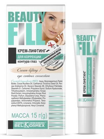 BelKosmex Beautyfill  Крем-лифтинг для коррекции контура глаз 15г