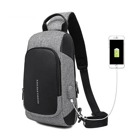 Рюкзак однолямочный повседневный КАКА 853 чёрно-серый