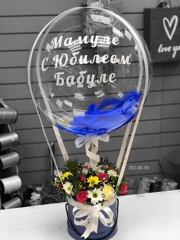 Цветы в коробочке и шар bubble #3011