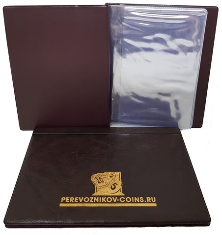 Альбом для банкнот на 24 ячейки (коричневый)