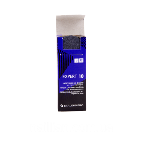 Staleks DFE-10-100 Набор сменных файлов для терки педикюрной EXPERT 10 100 грит (30 шт)