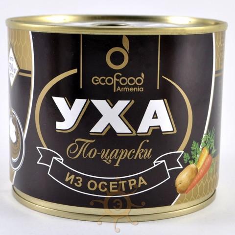 Уха из осетра По-царски Ecofood, 530г