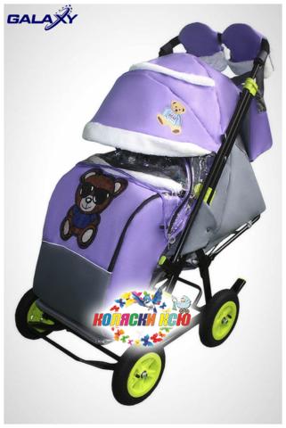Санки коляски GALAXY CITY 1-1 «фиолетовый» с надувными колёсами