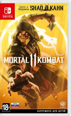 NS: Mortal Kombat 11 (русская документация)