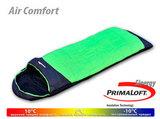 Спальный мешок Maverick Air Comfort