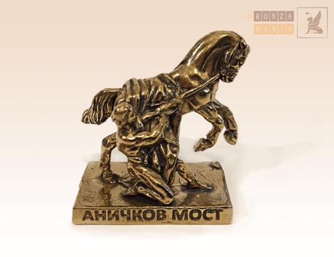 фигурка Аничков мост, кони Клодта, Укротитель коней сидит
