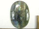 Лабрадор (спектролит) 44x30x4 мм