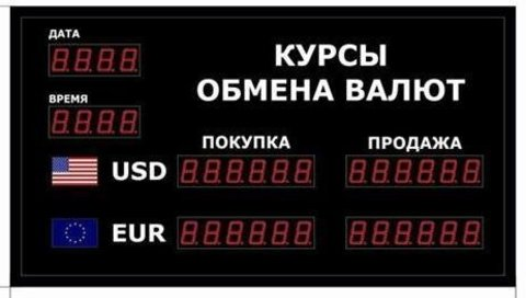 Табло курсов валют DoCash R1 602-02 CR