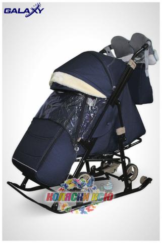 Санки коляска GALAXY GLORY «тёмно-синий»