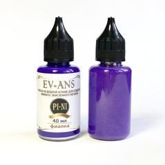 Краска для имитации химической патины  Pi-Ni, Цвет Фиалка
