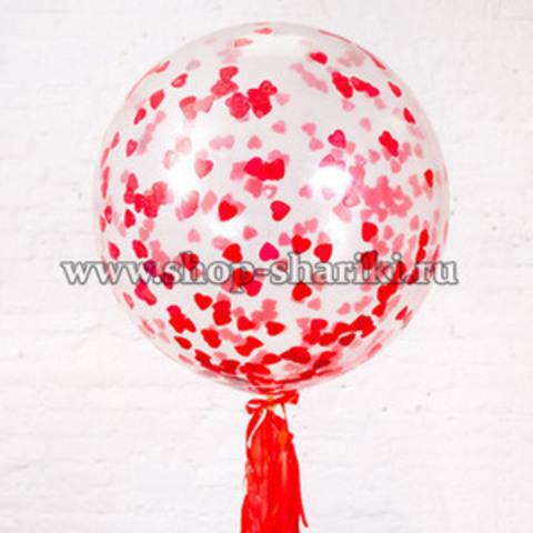 большой шар с конфетти сердца красные