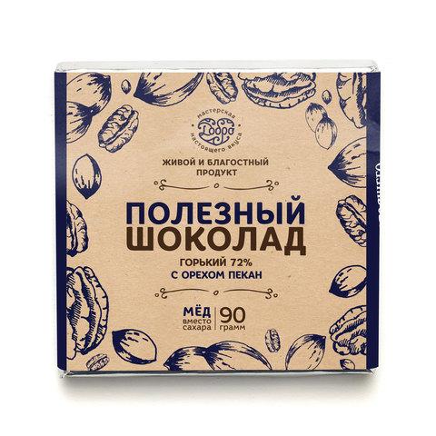 Шоколад горький, 72% какао, на меду, с орехом пекан