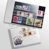 Защитный пластиковый конверт для марок, банкнот, открыток,  FDCs, 187x125 mm, прозрачный