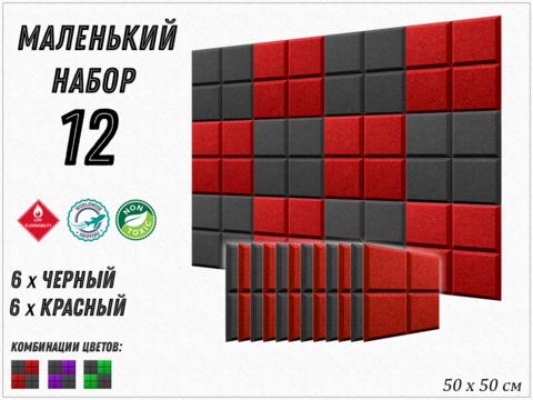 GRID 500  red/black  12  pcs  БЕСПЛАТНАЯ ДОСТАВКА