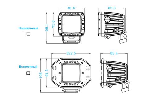 Светодиодная LED фара панорамного света 40 Вт Аврора