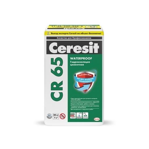 Ceresit CR 65 WATERPROOF/Церезит ЦР 65 ВОТЕПРУФ гидроизоляционная смесь