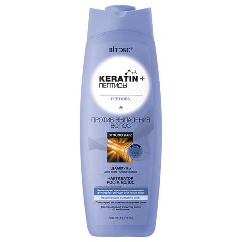 Витэкс Keratin + Пептиды Шампунь для всех типов волос Против выпадения 500 мл