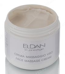 Крем для массажа лица с коллагеном (Eldan Cosmetics | Le Prestige | Face massage cream), 250 мл