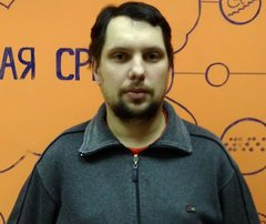 Алекумов Павел Николаевич