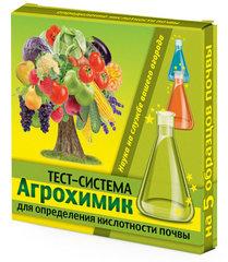 Тест-система «Агрохимик» для определения кислотности почвы