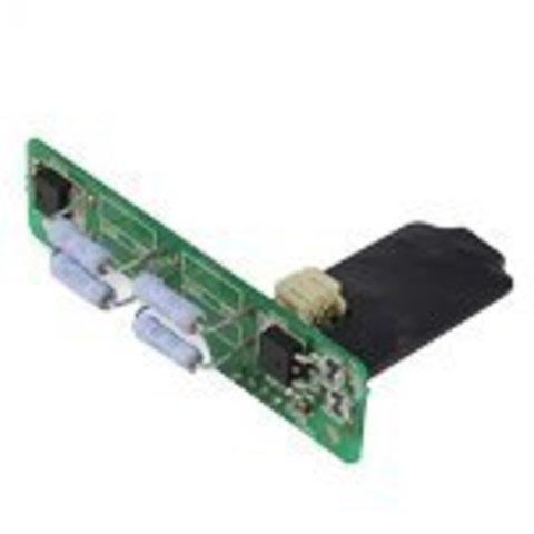 Нагреватель для извещателей Optex SIP-HU