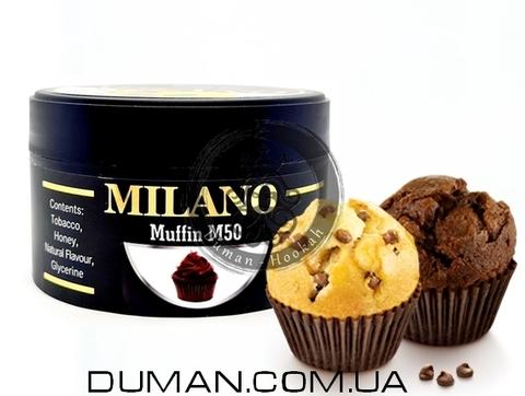 Табак Milano M50 Muffin (Маффин - Кекс)