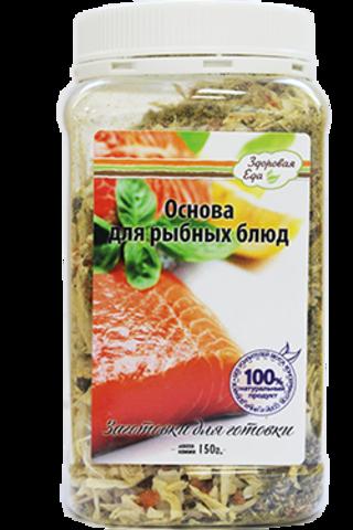 Основа для рыбных блюд 'Здоровая еда' в ПЭТ-банке, 150г