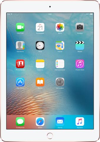 iPad Pro 9.7 256Gb Wi-Fi + Cellular Rose Gold