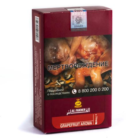 Табак Al Fakher Grapefruit (Грейпфрут) 250 г