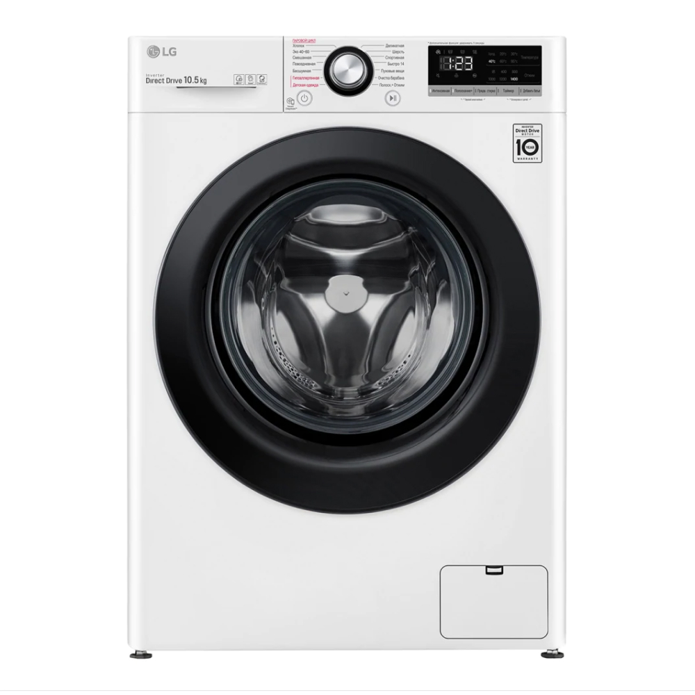 Фото - Стиральная машина LG TW4V3RS6W стиральная машина lg f4v5tg0w