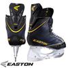 Коньки хоккейные EASTON STEALTH 75S YTH