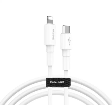 Кабель Baseus Mini White Cable Type-C to iP PD 18W 1m White