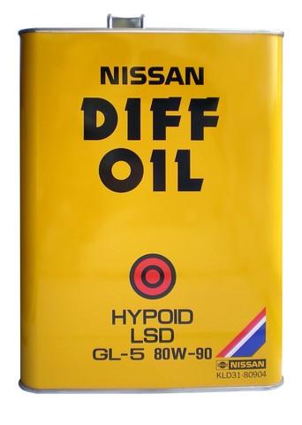 NISSAN DIFF OIL HYPOID SUPER LSD GL-5 80W90